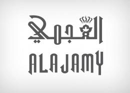 Al Ajamy Tobacco: Logo Design Branding