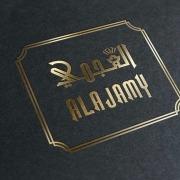 Alajamy Tobacco: Logo Branding