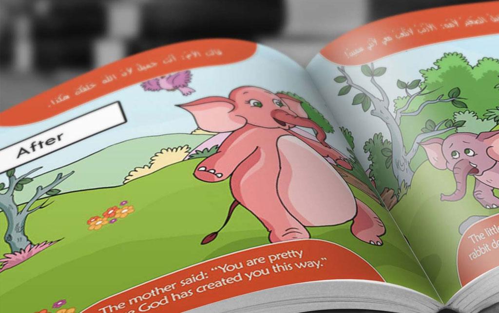 Kids Stories: Illustration Design