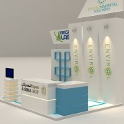 Serkal Group: 3D Exhibition Stand 02
