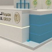 Serkal Group: 3D Exhibition Stand 04