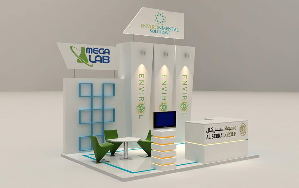 Serkal Group: 3D Exhibition Stand