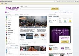 Yahoo Maktoob: Ramadan Ads
